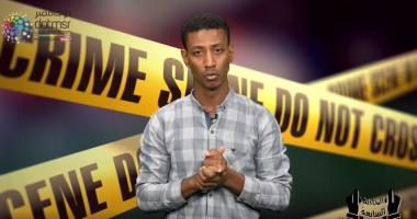الحادثة السابعة..يذبح حماته في المستشفى وعاطل يقتل والده بسبب الزواج (فيديو)