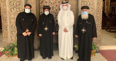 سفير مملكة البحرين يزور منطقة كنائس مصر القديمة