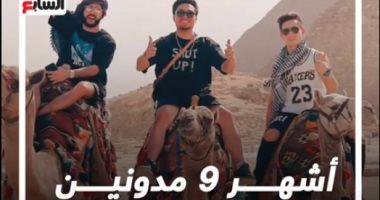 أشهر 9 مدونين روس فى مصر.. تعالوا زورا المحروسة (فيديو)