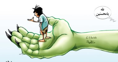 السعودية نيوز |                                              عصابات منظمة تدير عمليات التسول فى كاريكاتير سعودى