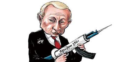 السعودية نيوز |                                              لقاح سبوتنيك سلاح بوتين فى مواجهة وباء كورونا فى كاريكاتير سعودى