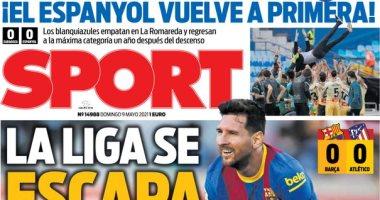 فرصة ريال مدريد فى صدارة الليجا وتأجيل تتويج السيتي الأبرز بصحف العالم