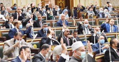 مجلس النواب يوافق على ثبوت عدم تعاطى المخدرات بتحليل فجائى للاستمرار بالوظيفة