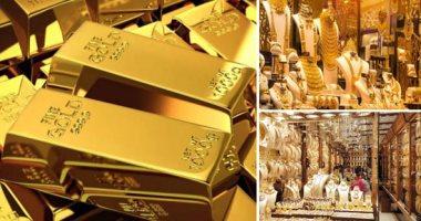 أسعار الذهب ترتفع 3 جنيهات وعيار 21 يسجل 796 جنيها للجرام