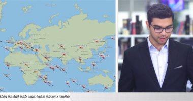 بث مباشر.. لحظة بلحظة آخر تطورات تفكك الصاروخ الصينى فوق بحر العرب
