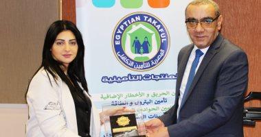بروتوكول تعاون بين مؤسسة أهل مصر للتنمية والشركة المصرية للتأمين التكافلي