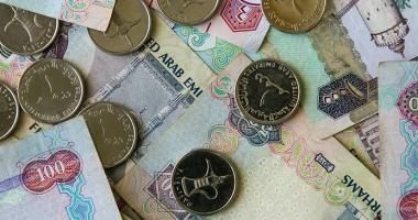 سعر الدرهم الإماراتى اليوم الأحد