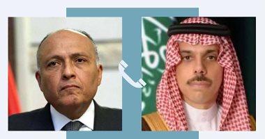 السعودية نيوز |                                              وزير الخارجية يبحث مع نظيره السعودى تطورات الأوضاع فى القدس المحتلة