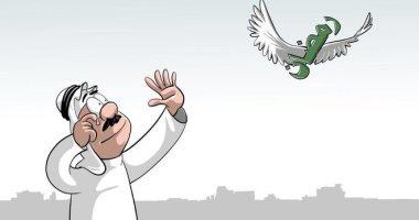 السعودية نيوز |                                              العالم يودع شهر رمضان الكريم فى كاريكاتير سعودى