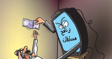 السعودية نيوز |                                              برامج المسابقات تنهب جيوب المشاهدين في كاريكاتير سعودي