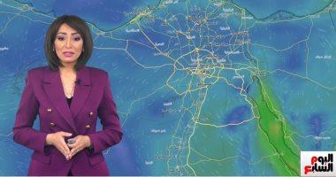"""وداعًا للموجة الحارة.. تفاصيل حالة الطقس خلال أيام عيد الفطر.. """"فيديو"""""""