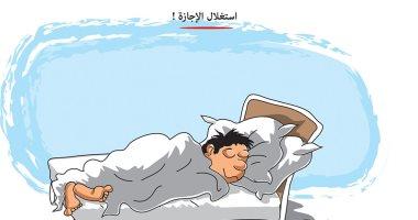 السعودية نيوز |                                              المواطنون يستغلون إجازة العيد فى النوم العميق بكاريكاتير سعودى