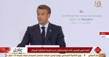 فرنسا تقرر إلغاء ديون السودان البالغة 5 مليارات دولار