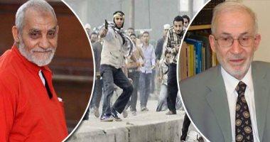 بإجراءات صارمة .. تحرك أوروبى مستمر ضد جماعة الإخوان الإرهابية