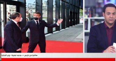 وزير المالية يوجه من فرنسا رسالة للموظفين حول الأجور.. تليفزيون اليوم السابع