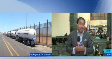 ليس جديدا على مصر.. شاهد ردود أفعال فلسطينيين عن مبادرة إعمار غزة
