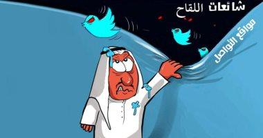 السعودية نيوز |                                              مواقع التواصل الاجتماعى مصدر الشائعات حول لقاحات كورونا فى كاريكاتير سعودى