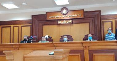 المحكمة الاقتصادية تقضى بعدم اختصاصها نظر استئناف شركة السفينة إيفرجيفن