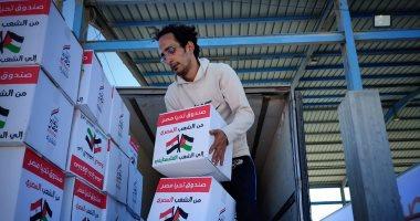 """20 طن مساعدات لقطاع غزة.. مبادرة تبرعات من الهلال الأحمر المصرى و""""الهجرة الدولية"""""""