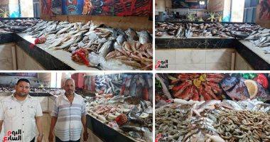 تعرف على تطورات الإنتاج المصرى من مشروعات الاستزراع السمكى.. بالأرقام