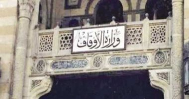 وزير الأوقاف يستقبل أمين عام المؤتمر الإسلامي الأوروبى