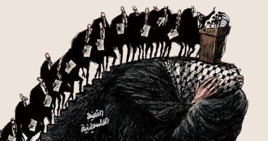 السعودية نيوز |                                              القضية الفلسطينية منبر للمسئولين والقادة الغربيين دون جدوى فى كاريكاتير سعودى
