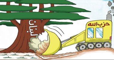 السعودية نيوز |                                              حزب الله يجرف لبنان من جذوره في كاريكاتير سعودي