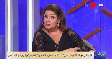 ميمي جمال: سمير غانم كان زى الترمومتر على المسرح