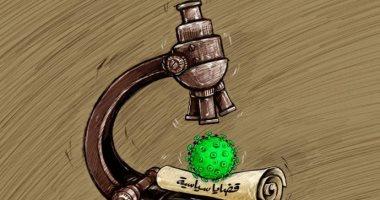 كاريكاتير صحيفة إماراتية.. كورونا يسطو على العالم