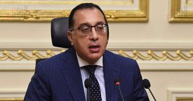 أخبار مصر.. مجلس الوزراء: 12.2 مليون وحدة سكنية تم توصيلها للعمل بالغاز الطبيعى