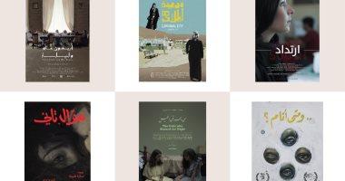 السعودية نيوز |                                              مهرجان البحر الأحمر السينمائي يستضيف ليالي السينما السعودية فى جدة