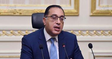 مدبولى: الرئيس وجه بالاستغلال الأمثل لأصول الدولة من الأراضى والسواحل