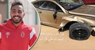 محمود كهربا يتعرض لحادث سيارة