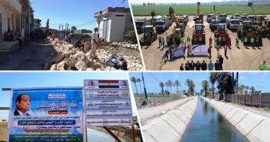 """""""حياة كريمة"""" تؤكد الانتهاء من تطوير 52 مركزا فى 20 محافظة نهاية يوليو 2022"""