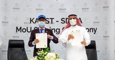 السعودية نيوز |                                              سدايا وكاوست تطلقان مركزاً بحثيا للذكاء الاصطناعى واتفاقية استراتيجية لتعزيز التقنيات بالسعودية