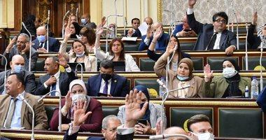 مجلس النواب يوافق على اتفاقيتين لتحسين الصرف الصحى ومياه الشرب بالأقصر