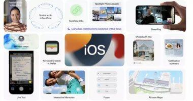 يعنى إيه ميزة Notifications Summary بنظام التشغيل iOS 15؟