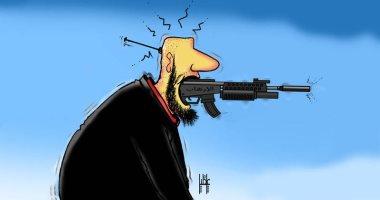 كاريكاتير اليوم.. غياب العقل والحكمة السبب الرئيسى للإرهاب حول العالم