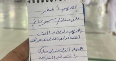 """دعوات بالحرم الشريف للراحل """"سمير غانم"""".. ورامي رضوان: ربنا يتقبل"""