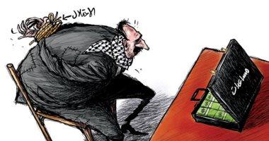 السعودية نيوز |                                              كاريكاتير اليوم.. الاحتلال الإسرائيلى يقيد دخول المساعدات إلى قطاع غزة