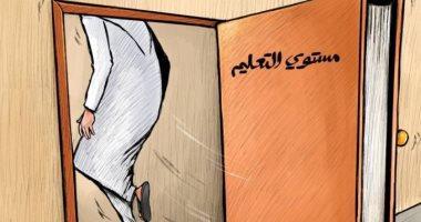 كثرة القراءة واقتناء الكتب أفضل الطرق للارتقاء بالتعليم في كاريكاتير إماراتي
