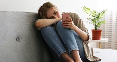 تطوير تطبيق لاكتشاف الاكتئاب بناءً على التغييرات فى صوتك