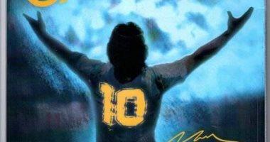 """مجلة """"فنون"""" تحتفى بأسطورة الكرة الأرجنتينية ماردونا فى عدد كامل"""