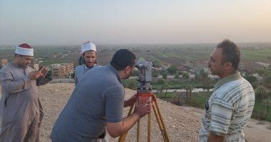 """يسألونك عن الأهلة.. شاهد استطلاع هلال ذو القعدة من مرصد محافظة سوهاج """"فيديو"""""""
