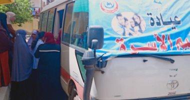 """""""صحة المنيا"""" تعلن تقديم خدمات تنظيم الأسرة 122 ألف منتفعة خلال مايو الماضى"""