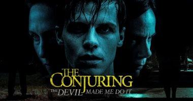 142 مليون دولار لـ فيلم الرعب The Conjuring: The Devil Made Me Do It