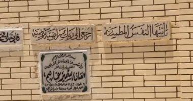 إيمى سمير غانم تدعو لوالدها بالرحمة والمغفرة بفيديو من أمام قبره