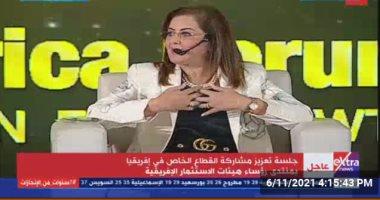 هالة السعيد: مصر تحتل المركز 28 فى جودة الطرق وتقدمت 44 مركزا فى الكهرباء