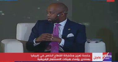 رئيس الوكالة الوطنية للاستثمار بالسنغال: الاستثمار الأجنبى بإفريقيا انخفض 40%