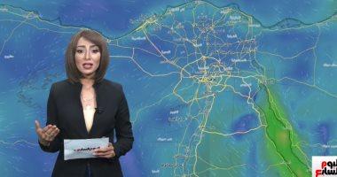 """فرص أمطار خفيفة على السواحل الغربية.. انخفاض درجات الحرارة ونشاط للرياح """"فيديو"""""""